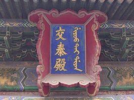 Consejos de decoración DIY estilo asiático
