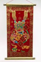 Cómo decorar con tapices de seda de la flor
