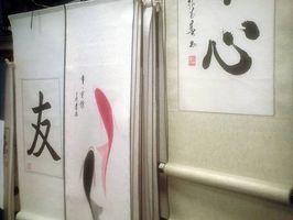 Cómo decorar una sala con arte de China
